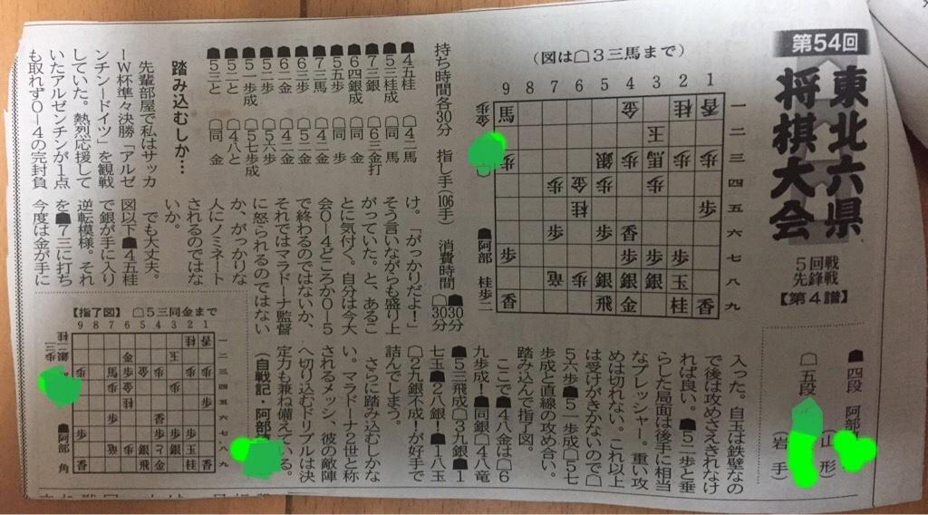 4fc2blog_20180111140404b19 (1)