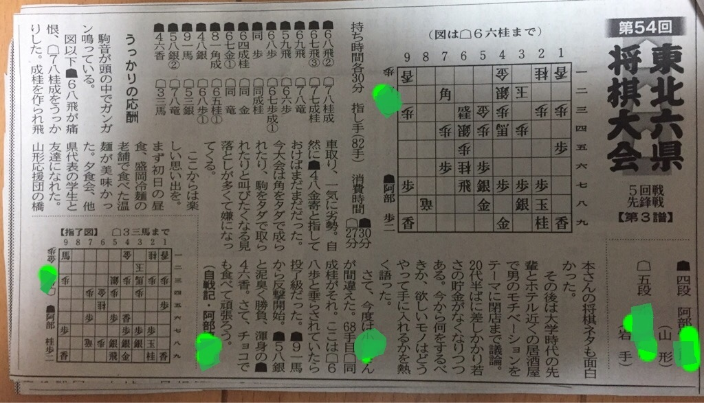 4fc2blog_20180111140404b19 (2)