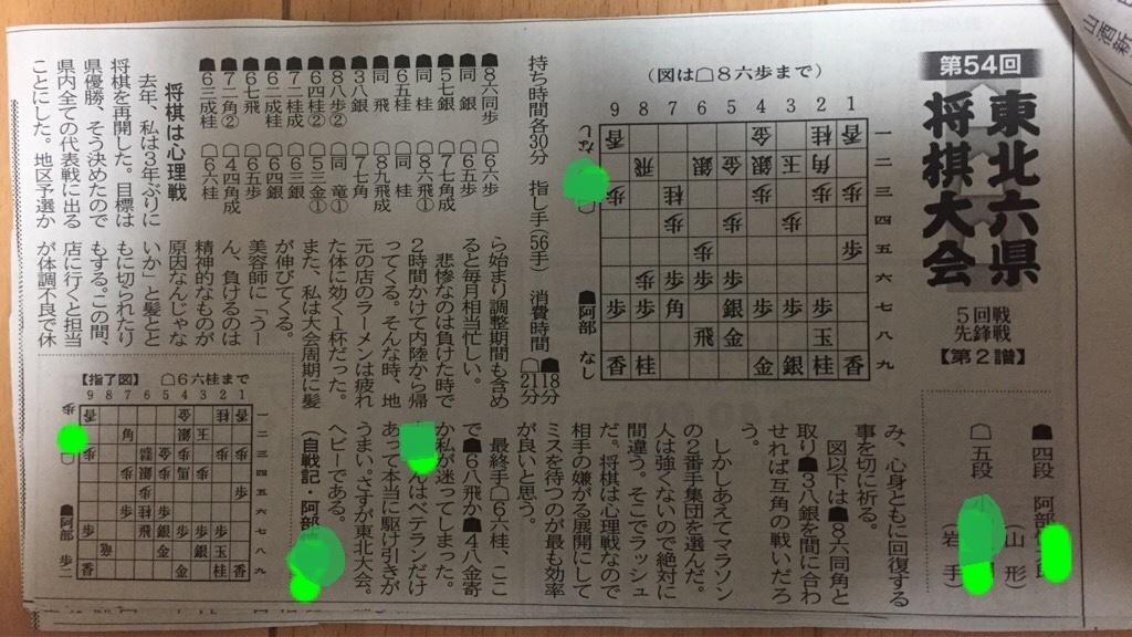 2fc2blog_20180111140343dcf.jpg