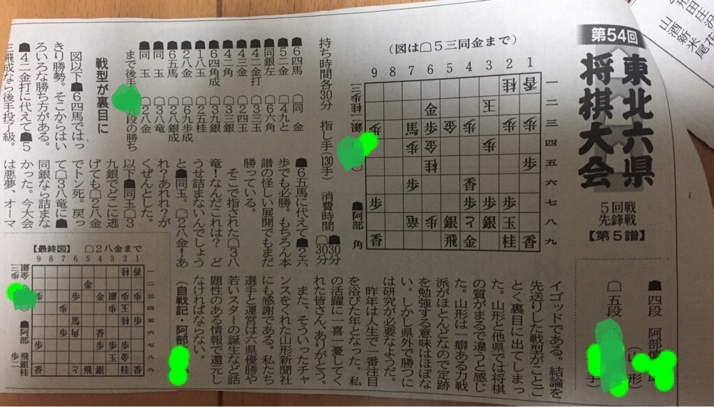 5fc2blog_20180111140414679.jpg