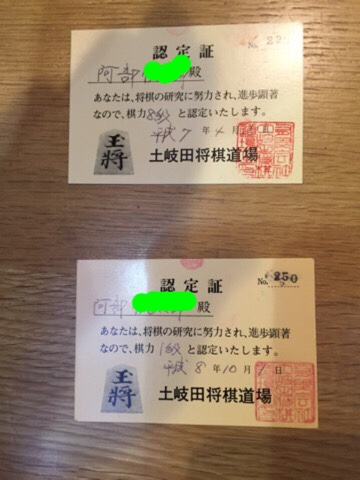 fc2blog_20171207000629061.jpg