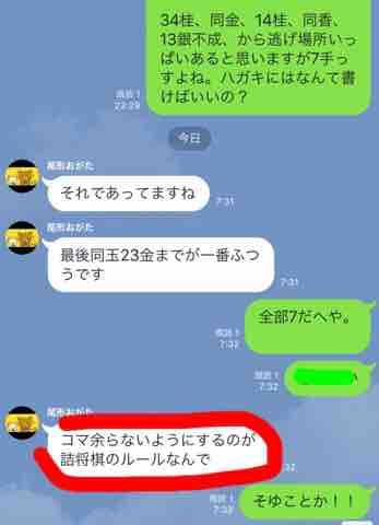 fc2blog_20171210092109e08.jpg