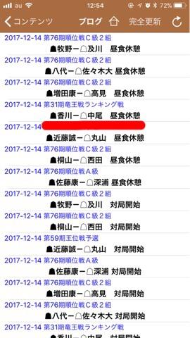fc2blog_20171214131045866.jpg