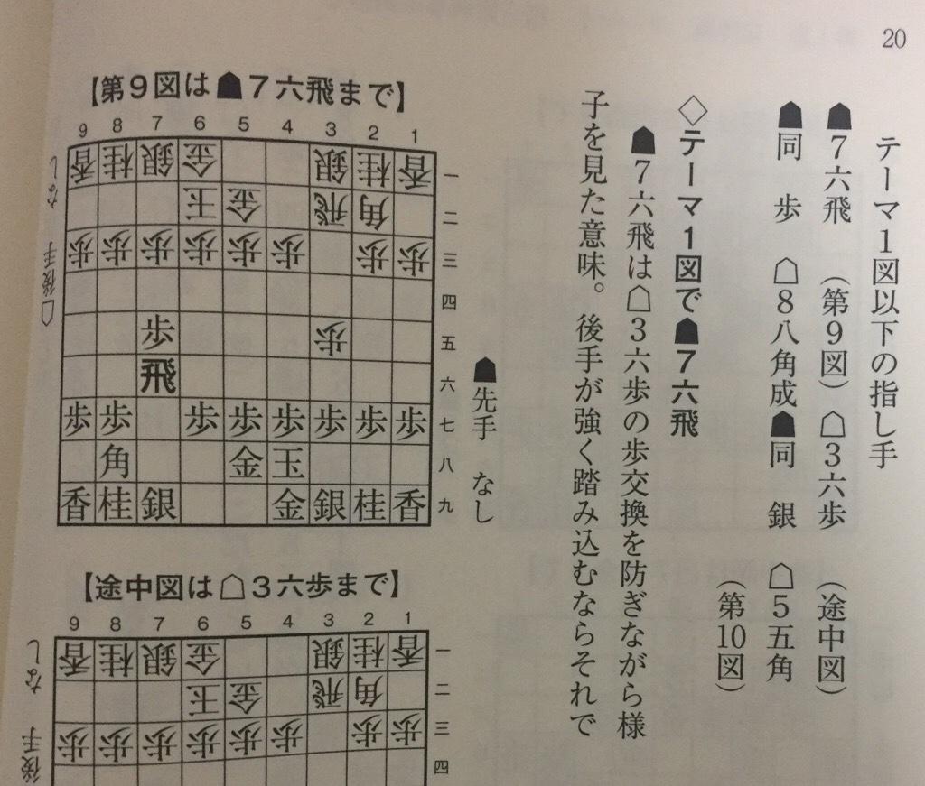 fc2blog_201712171924021e0.jpg