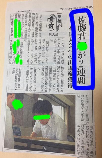 fc2blog_201801101702076dc.jpg