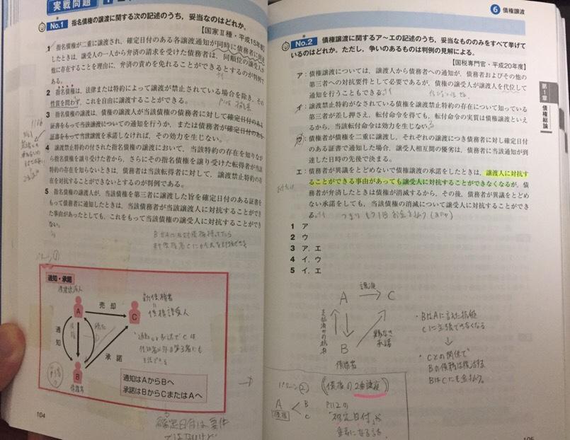 fc2blog_201802052120576d5.jpg