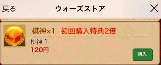 fc2blog_20180210211948a4c.jpg