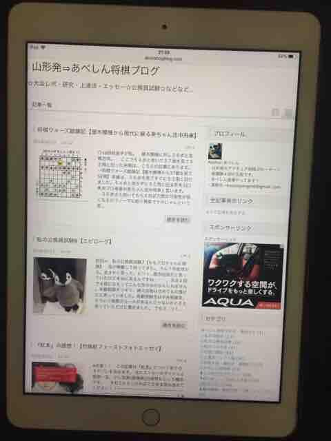 fc2blog_201802122149227c1.jpg