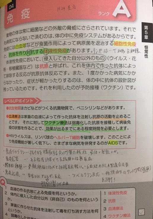fc2blog_2018021312381632e.jpg