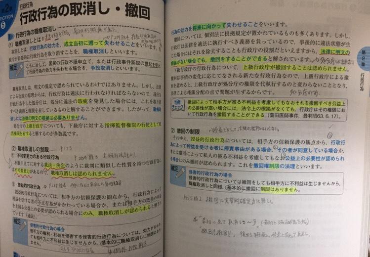 fc2blog_2018021312581635e.jpg