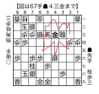fc2blog_20180223123145d92.jpg