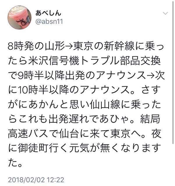 fc2blog_20180226123454448.jpg