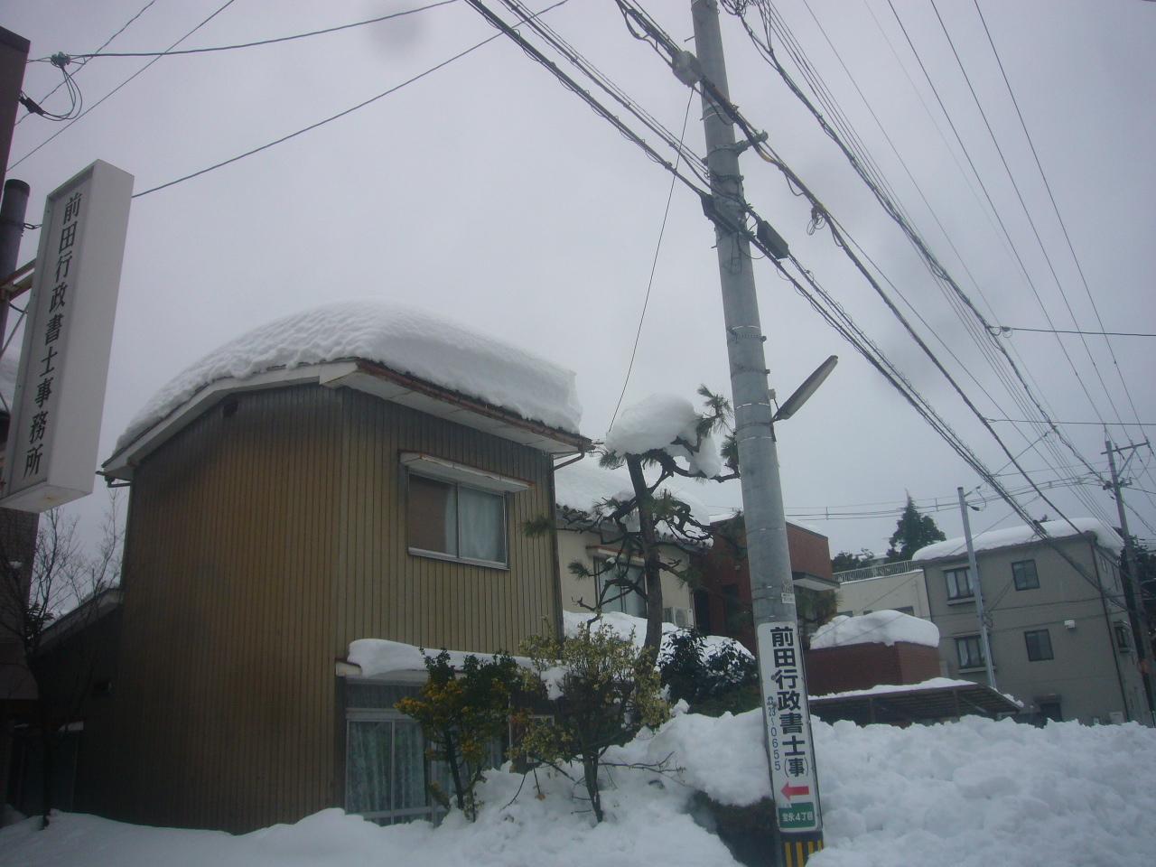 屋根の積雪表裏 H30.2.10