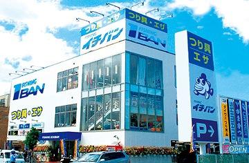 shop_main_s.jpg