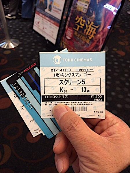 0114映画