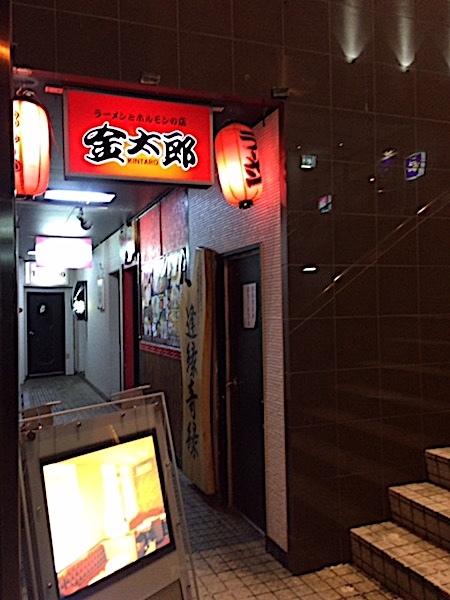 0127金太郎