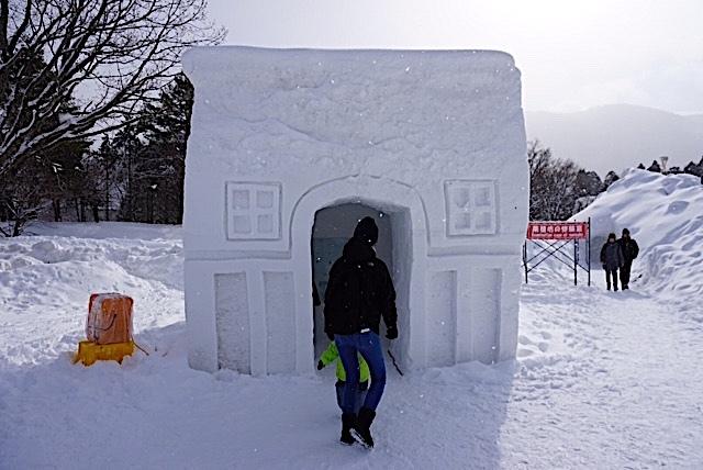 0204冬イベント2