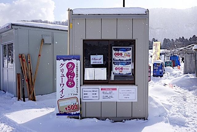 0204冬イベント9