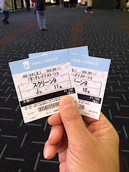 0224映画1