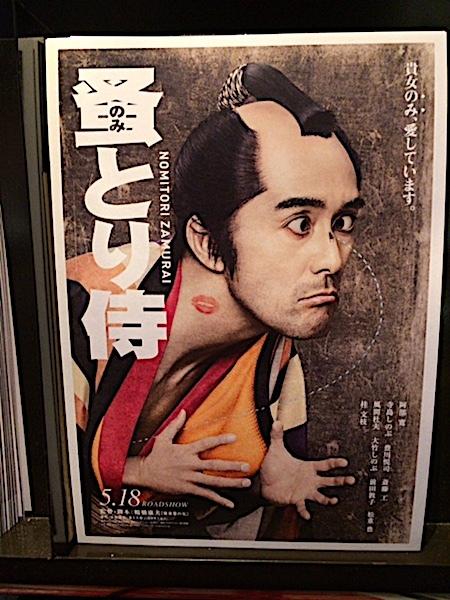 0224映画7