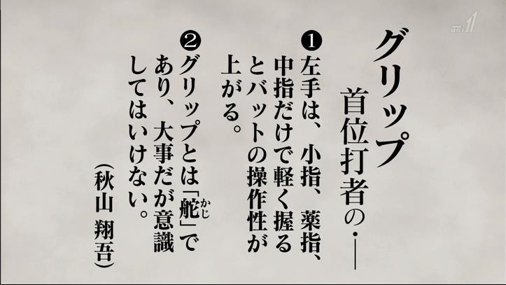 kyuuzien2017 03 (1)
