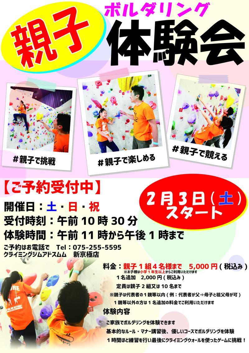 ポスター-000000001