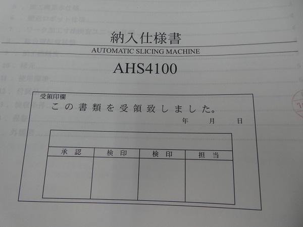 P1360299.jpg