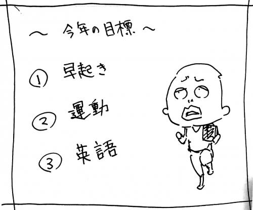 絵_120