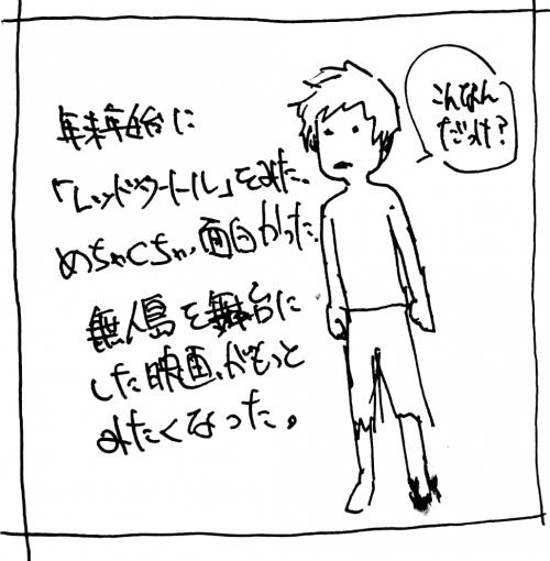 絵_121