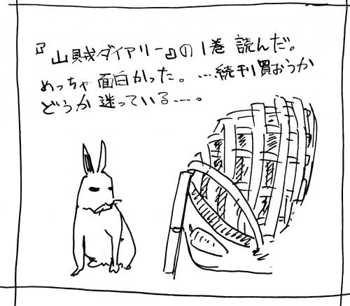 絵_122