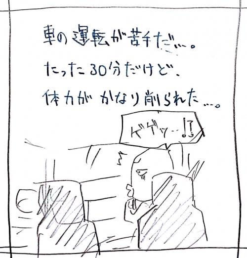 新規ドキュメント 3_16