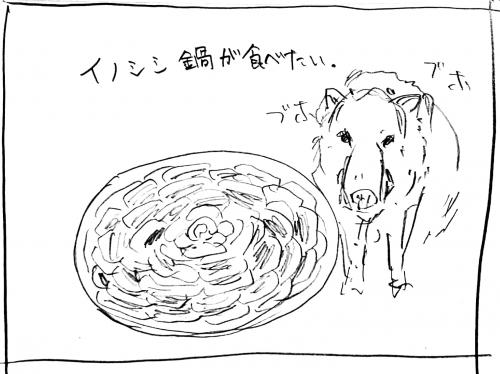 絵_123