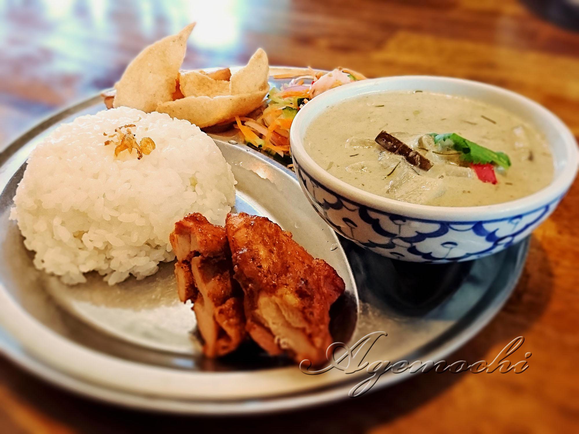 halohalo3_curry.jpg