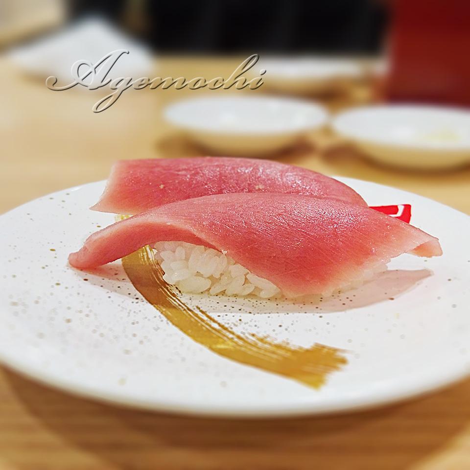 sushitora6_akami.jpg