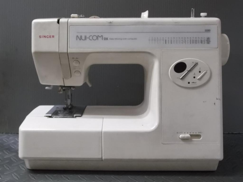 NUICOM DX5550-1