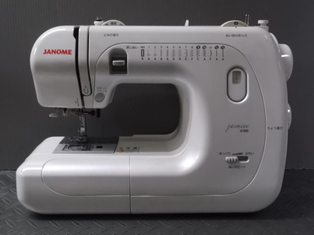 JF300-1.jpg