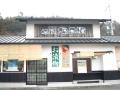 H30.2.21亀岡黒豆店見学@IMG_4259