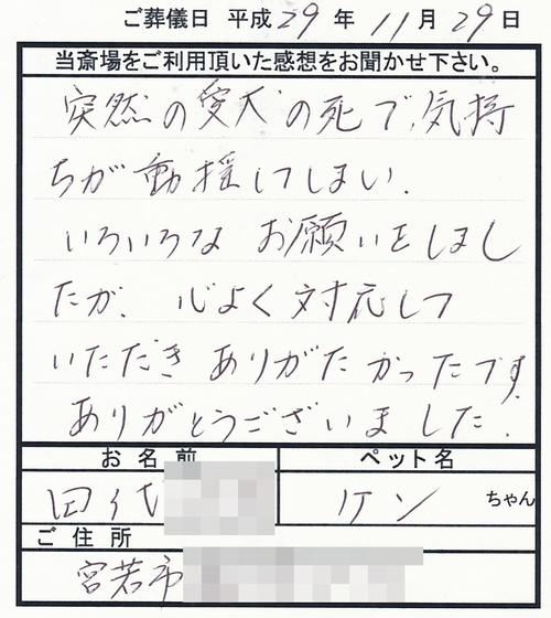 171129-5.jpg