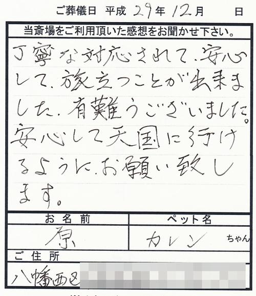 171201-5.jpg