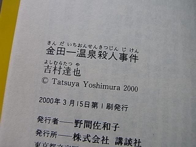 RIMG0054.jpg