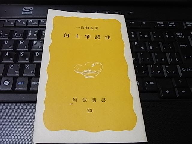 RIMG0067.jpg