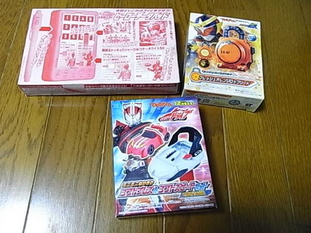hiroyuki_kobune-img640x480-1511062055qhj4xo12017.jpg