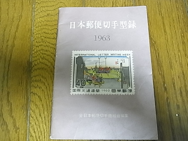 hiroyuki_kobune-img640x480-15114311659ucohk25411.jpg
