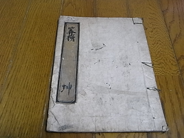 hiroyuki_kobune-img640x480-1512385122cku6dn29105.jpg
