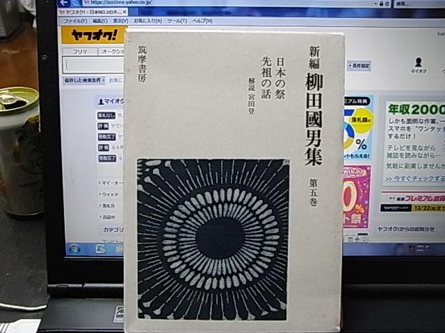 hiroyuki_kobune-img640x480-1512990076yaopuo31629.jpg