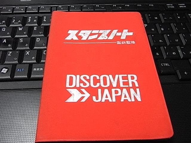 hiroyuki_kobune-img640x480-1514710581gtmven25209.jpg