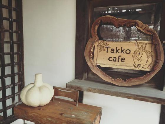 kakkocafe.jpg