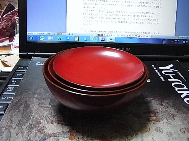kikou52-2.jpg