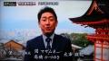 京都ぶらり歴史探訪①