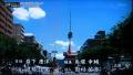 京都ぶらり歴史探訪③